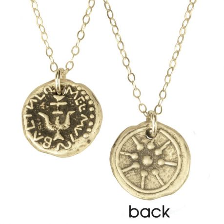 14Kt Gold Christian Necklace - Widow's Mite